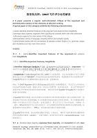 极智批改网:gmat写作评分标准解读