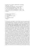 西安交通大学18年3月课程考试《钢结构基本原理》作业考核试题答案