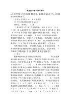 冶金自動化2004年增刊