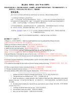 网考大学英语_B__统考英语b_电大英语_2011英译汉463480