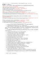 网考大学英语_B__统考英语b_电大英语_2011英译汉
