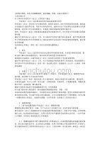 上海交通大学关于本科生毕业设计(论文)工作的若干规定 - 教务处