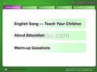 全新版大学英语第二版综合教程2unit2的PPT