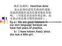 英语完成时--时态