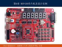 电子系统设计MSP430F149单片机及设计实例