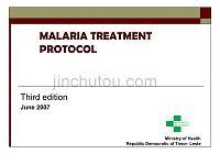 MALARIA TREATMENT PROTOCOL:疟疾的治疗方案
