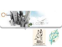 光耀地产蹓跶公寓报广及出街画面分享