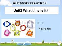 人教pep四年级下册unit2__a__let's__talk教学课件