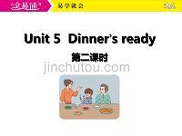 人教四上unit 5--part b