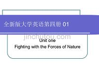 uint1 fighting with nature