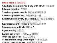 仁爱英语八年级下期unit 6 topic 2重点短语