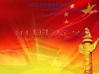 中国近代史纲要社会实践