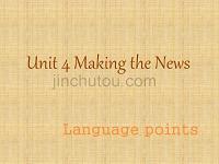 Unit 4 Making the News