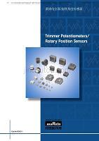 微调电位器、旋转角度传感器