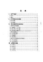 02中国历代名医学术经验荟萃丛书 儿科宗师钱仲阳