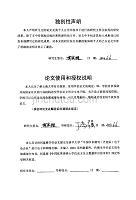 云南省新华书店储运业务管理信息系统的分析与设计