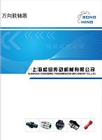 SWC-WH无伸缩焊接式万向联轴器厂家参数标准