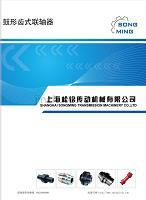CLZ型齿式联轴器厂家选型参数