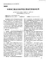 中西医三联合法治疗较大肾结石的临床应用