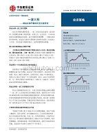 周金涛投资报告-商品反弹节奏的历史比较研究:一波三折