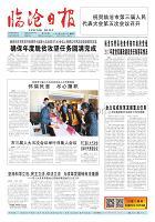 杨浩东带队检查考核市政府党组