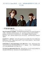 李宇春代言 Gucci 腕表,以及,MYKITA眼镜新作不错|浮华日报