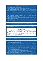 2012大纲版高考作文题