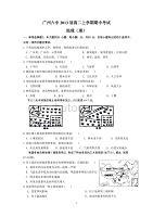 (地理理)广州六中2013届高二上学期期中考试