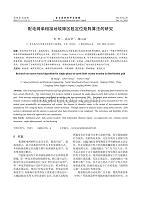 配电网单相接地故障区段定位矩阵算法的研究