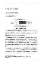 中国移动公司增值业务营销策略精选研究参考1@中国移动手机广告发展策略精选研究参考