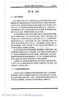 xxx公司房地产营销策略精选1