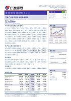 荣信股份(002123.sz)