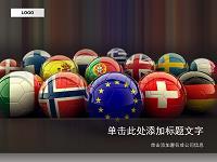 足球主题商务PPT模板