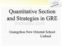 Quantitative Section in GRE(知识点串讲)