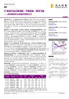 跨市场教育行业深度研究报告之三:IT培训行业之需求篇,千帆竞发,策马飞舆