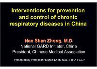 呼吸疾病的药物干预和控制 钟南山