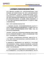 上海译境翻译公司探索如何更好提高客户满意度
