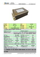 上海滤波器EMC输入滤波器变频器专滤波器相线V民恩厂家直销